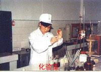 金隆昌化验室