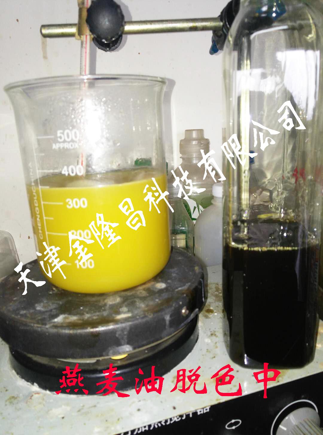燕麦油2.jpg