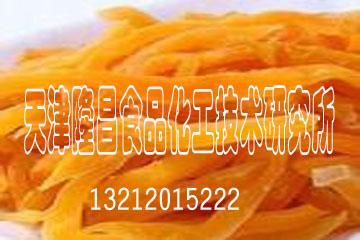 红薯脯.jpg